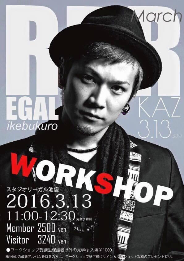 KAZ WORK SHOP