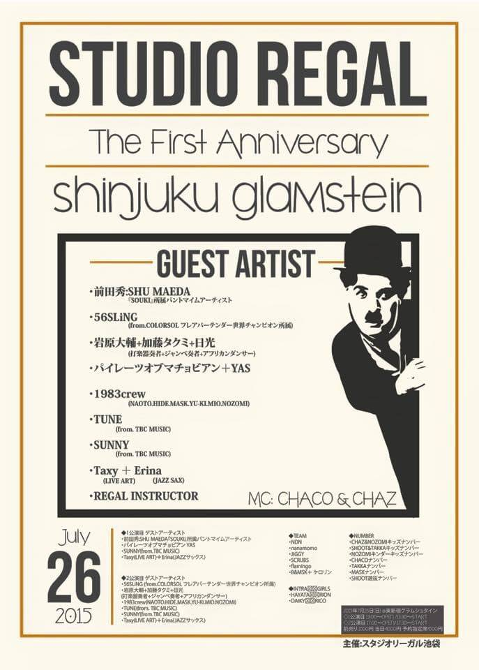 Shinjuku Glamstein The First Anniversary