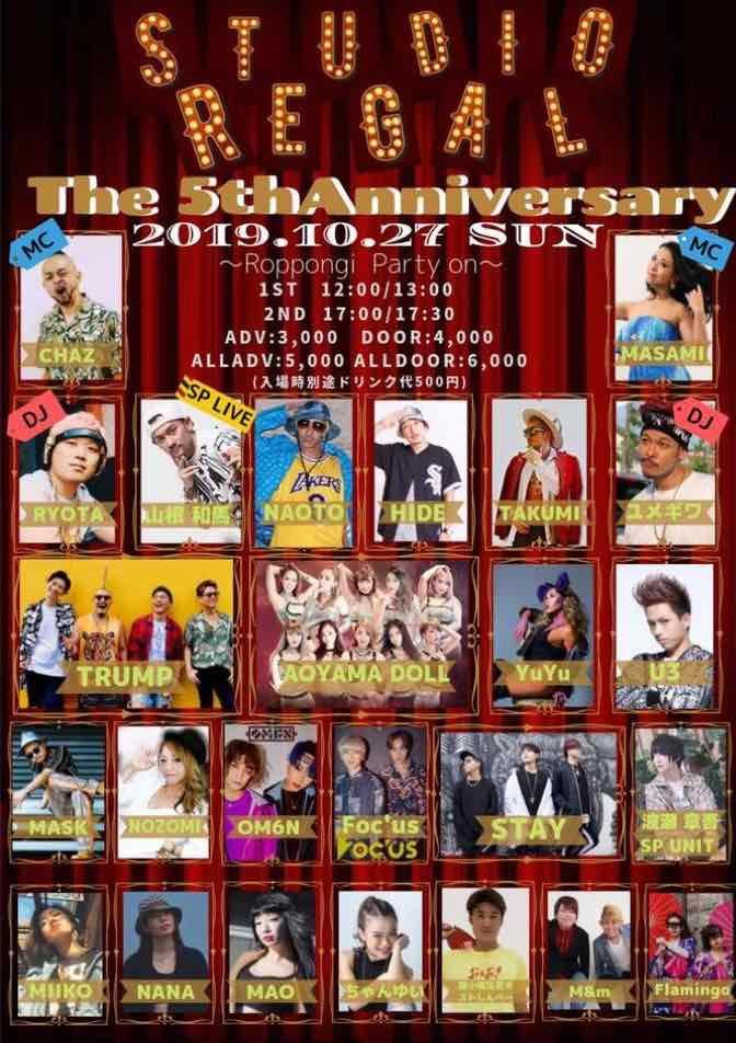 The 5th Anniversary2019