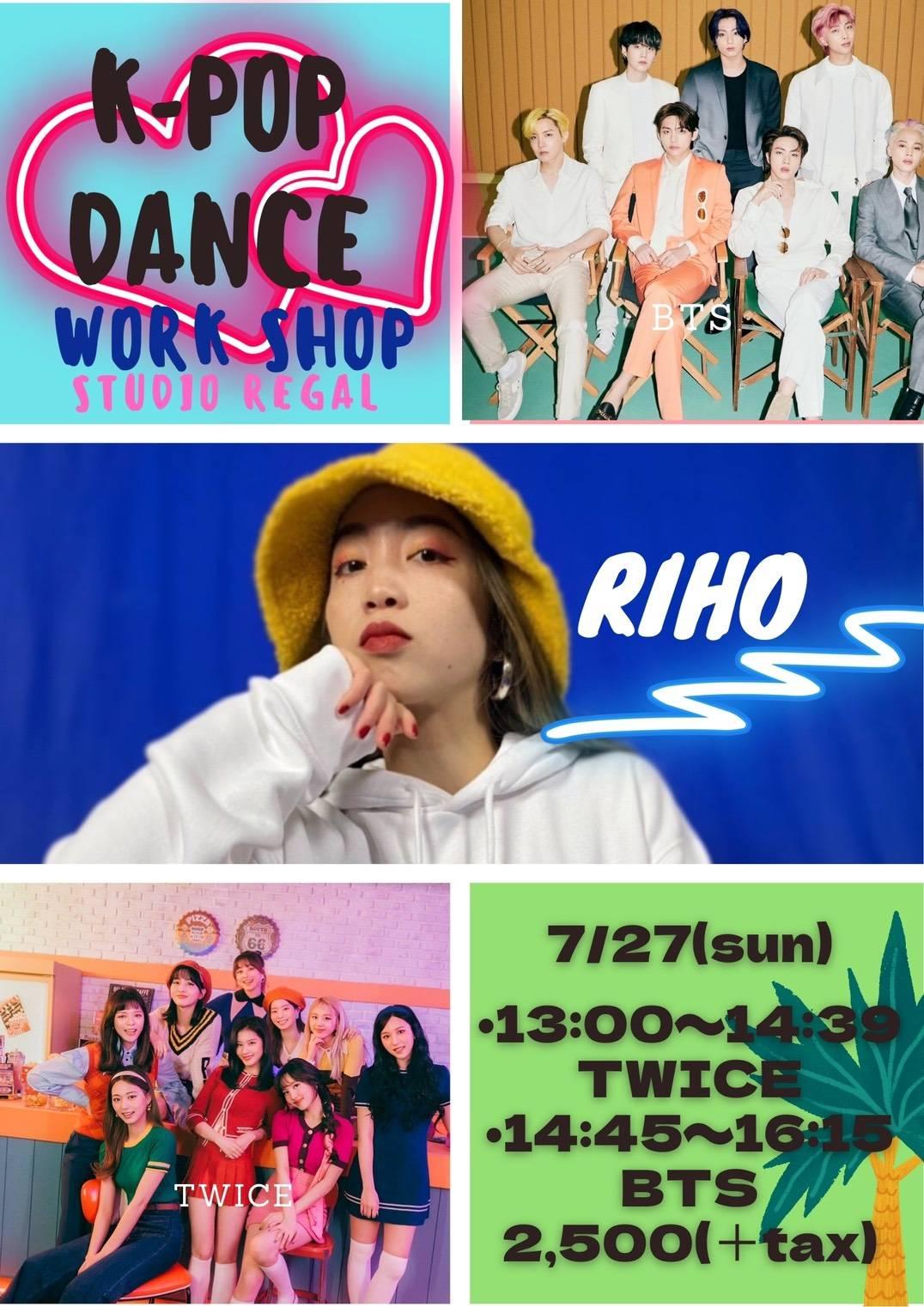 K-POP COVER DANCE  WORK SHOP